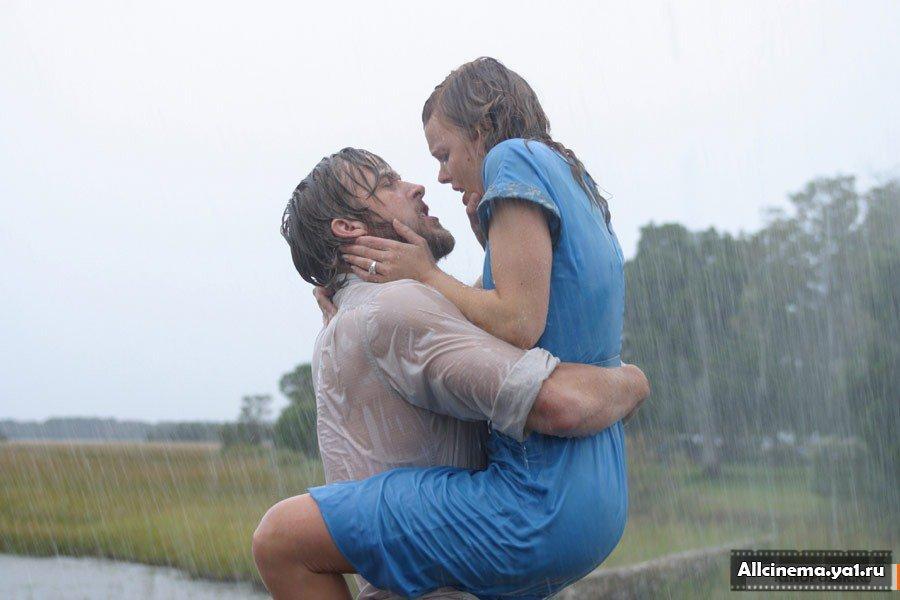 O romantismo pode ser a coisa menos romântica do mundo